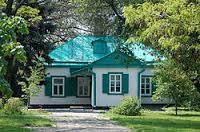 maison tchekhov
